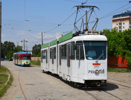 Regia Autonoma de Transport Public Iași